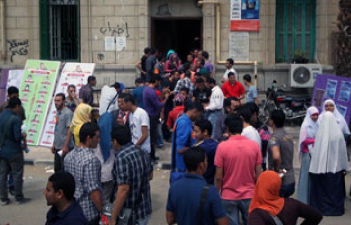 """أولياء أمور طلاب الدبلومة الأمريكية يطالبون برفع درجات """"السات"""""""