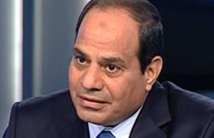 كيف ترى الحوار الأول للمرشح الرئاسى عبد الفتاح السيسى