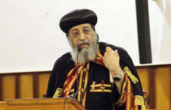 الكنيسة الأرثوذكسية تدشن موقعا إلكترونيا لنشر أخبارها