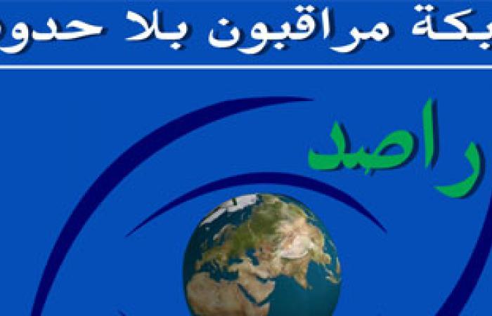 مراقبون بلا حدود: مؤشرات الانتخابات تشير لقدرة مصر على تنظيمها بنزاهة