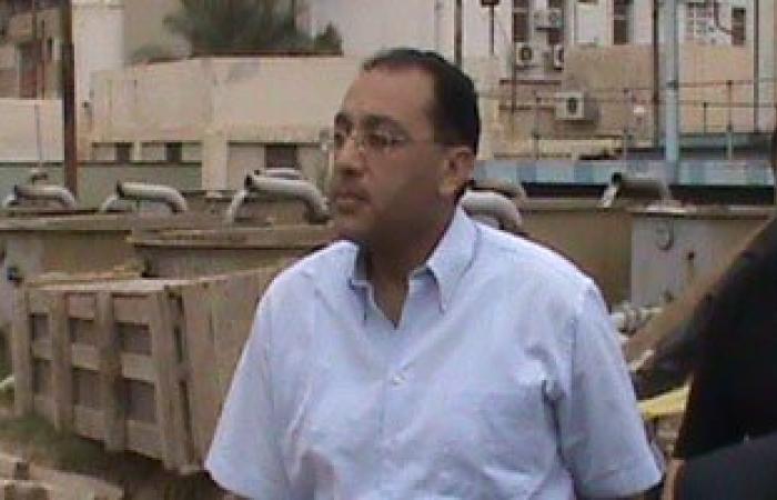 وزير الإسكان يتفقد مساكن الزلزال بمدينة بدر ويكلف بتطويرها بالكامل