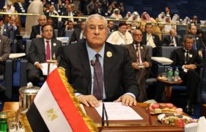 """""""قومى المرأة"""" يشيد بقرار عدلى منصور بقانون لتغليظ عقوبة التحرش الجنسى"""