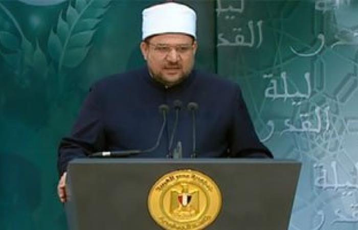 """وزير الأوقاف: آلية اختيار رئيس جامعة الأزهر دليل على حكمة """"الطيب"""""""