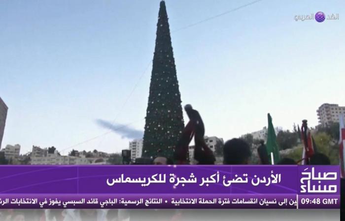 لأول مرة منذ 2000 عام.. الأردن تضيء شجرة الكريسماس في موقع عماد المسيح (صور)