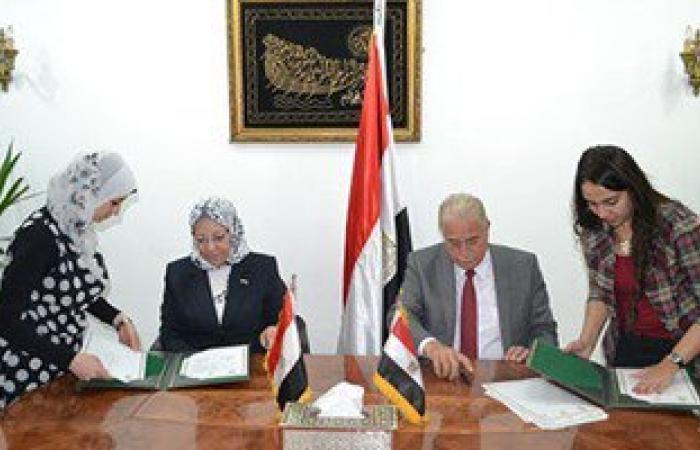 بروتوكول تعاون بين جنوب سيناء والقوى العاملة لتوفير فرص عمل للشباب