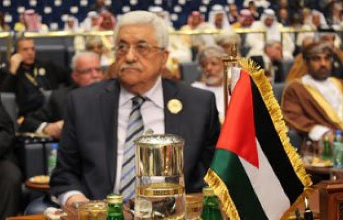 أبومازن يتسلم نص قرار مجمع الفقه الإسلامى الدولى بالحث على زيارة القدس