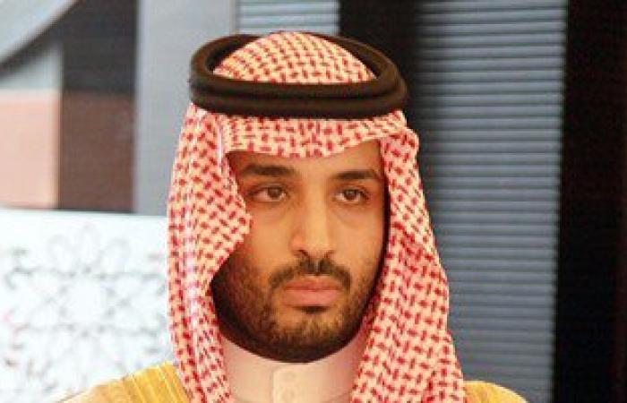 تعيين الأمير محمد بن سلمان وليًا لولى عهد السعودية