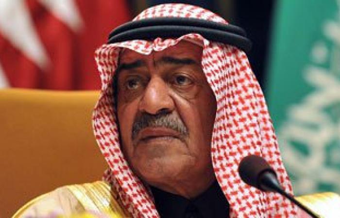 نص قرار إعفاء الأمير مقرن بن عبد العزيز من منصب ولى العهد بناءً على طلبه