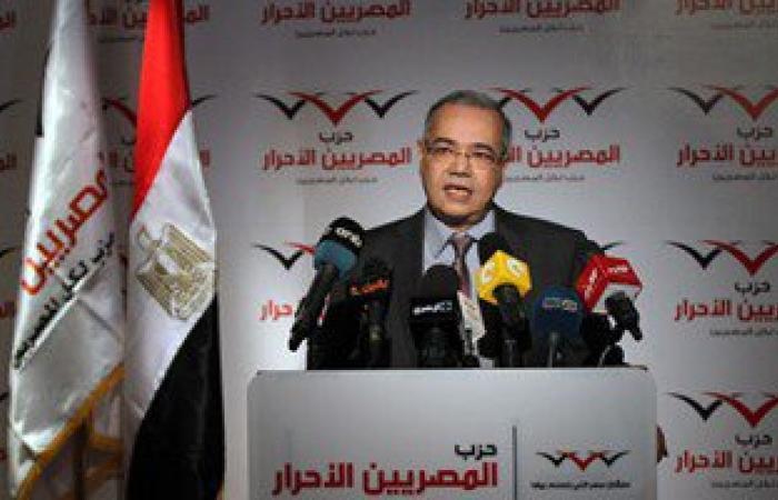 """""""المصريين الأحرار"""": سنخوض الانتخابات تحت أى نظام انتخابى شرط دستوريته"""