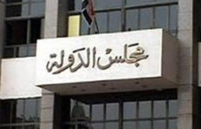 القضاء الإدارى ينظر دعوى 200 مدرس لبطلان قرار فصلهم تعسفيا 4 يوليو المقبل