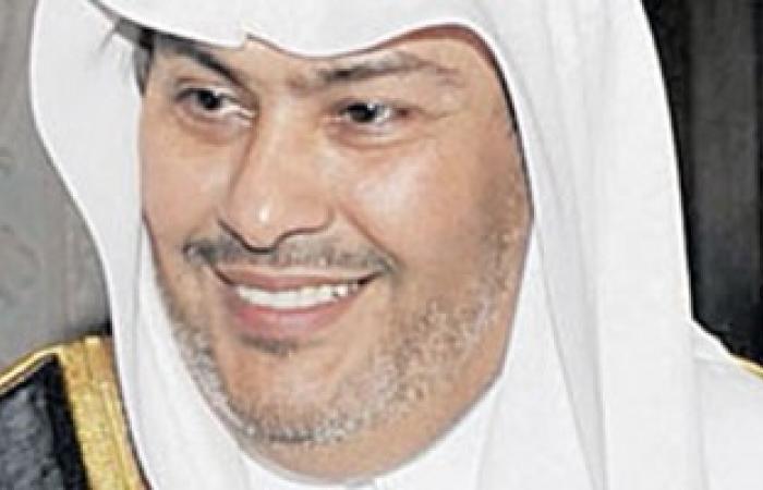السعودية ترفض أى تدخل فى شئونها وتدعو لجهد دولى لمكافحة الإرهاب