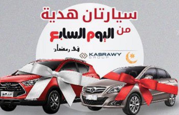 ترقبوا..أضخم جوائز فى تاريخ الصحافة.. سيارات وآى باد من مسابقة اليوم السابع