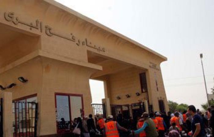 448 مسافرًا يدخلون مصر من معبر رفح البرى