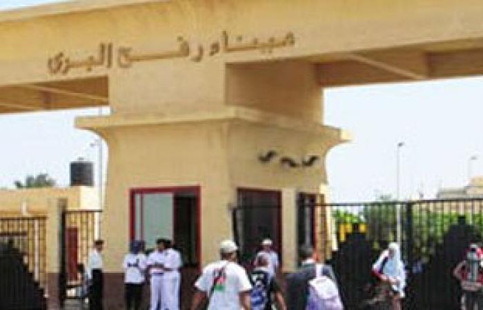 عبور 537 شخصا بين مصر وقطاع غزة عبر ميناء رفح البرى
