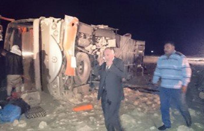 الصحة:مصرع3وإصابة 17 كانوا فى طريقهم لهجرة غير شرعية وانقلبت بهم السيارة