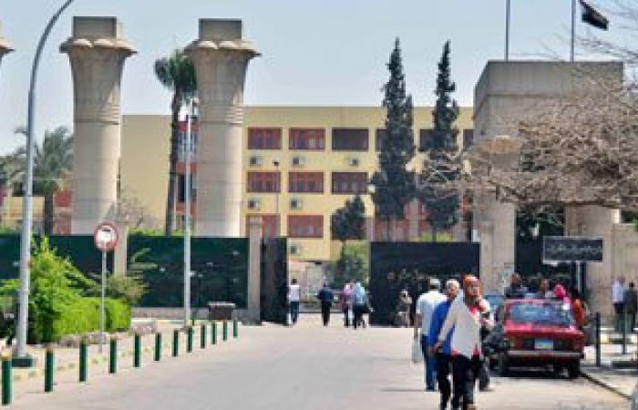 جامعة عين شمس: فتح التقدم للمدن الأول من أغسطس وكشف المخدرات شرط التسكين