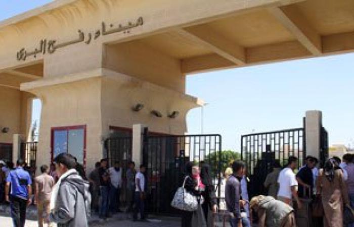 مصر تواصل تشغيل معبر رفح أمام حركة عبور المسافرين لليوم الثانى