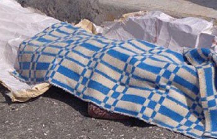 العثور على جثة رجل بنهر الطريق صدمته سيارة وفرت هاربة بالبحيرة