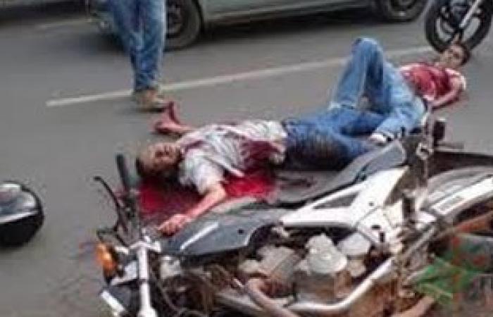 مصرع طالب صدمته سيارة ملاكى أثناء استقلاله دراجة نارية بالمنوفية