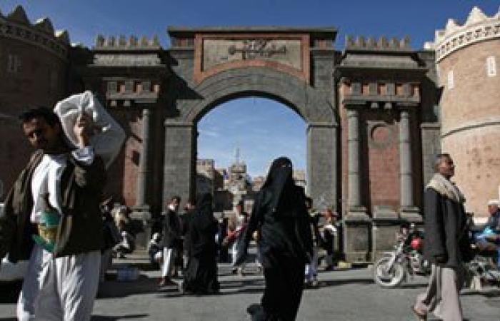 مقتل 43 مدنيا فى قصف للمتمردين على مدينة عدن
