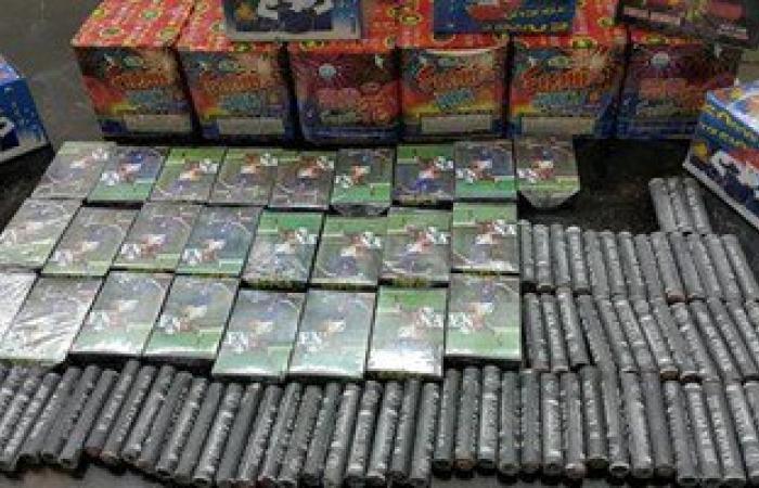 الداخلية تضبط 34ألف صاروخ وألعاب نارية فى حملات بالمحافظات خلال 24 ساعة