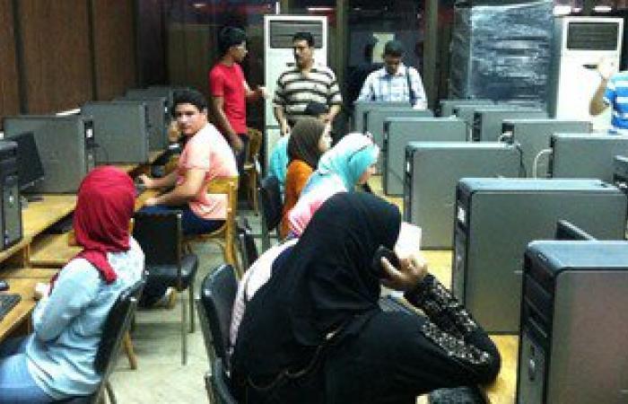 توافد الطلاب على معامل الجامعات فى آخر أيام المرحلة الثانية للتنسيق