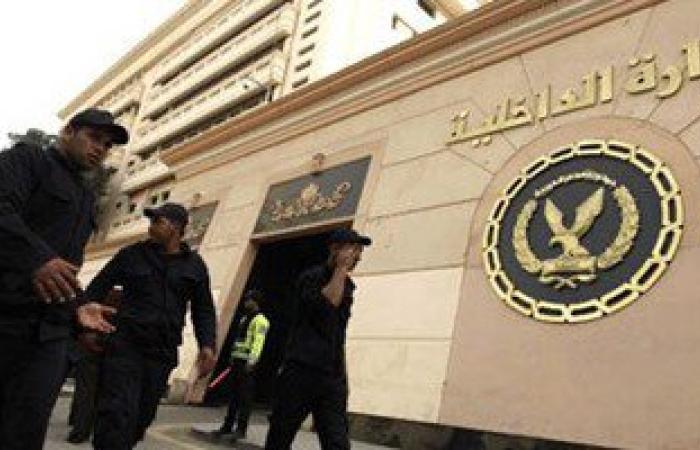 الداخلية: استشهاد شرطى من إدارة الوادى الجديد أثناء تأمين مأمورية ترحيل