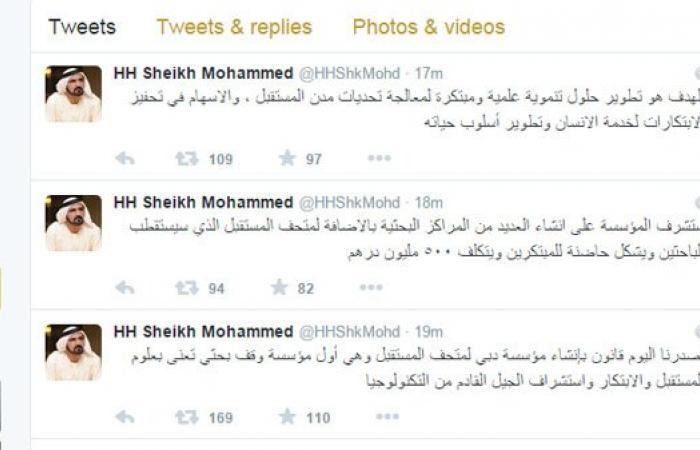 """حاكم دبى يصدر قانون بإنشاء """"متحف المستقبل"""" بتكلفة 500 مليون درهم"""