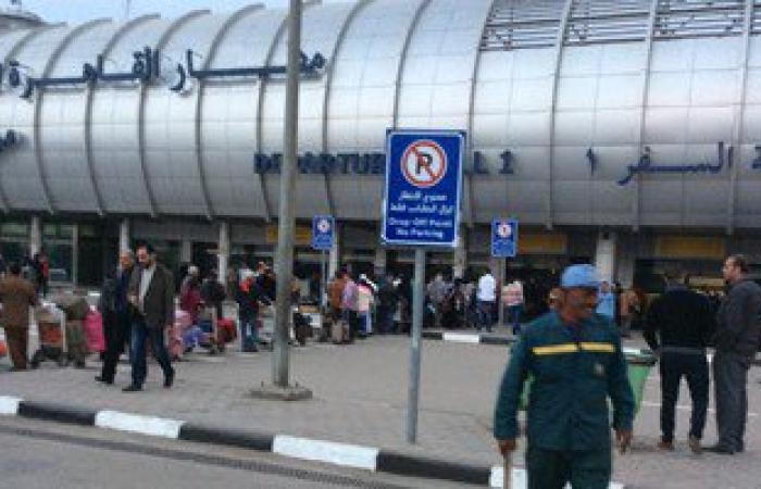 تواصل مغادرة الوفود الدولية بعد حضور افتتاح قناة السويس الجديدة