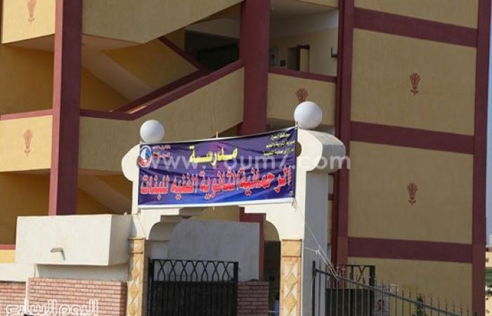 بالصور..وزير التعليم الفنى يفتتح مدرسة الرحمانية الصناعية للبنات بالبحيرة