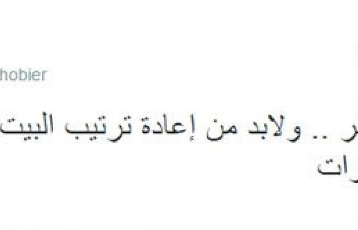 """أحمد شوبير على """"تويتر"""": الأهلى فى خطر ولابد من إعادة ترتيب البيت من الداخل"""
