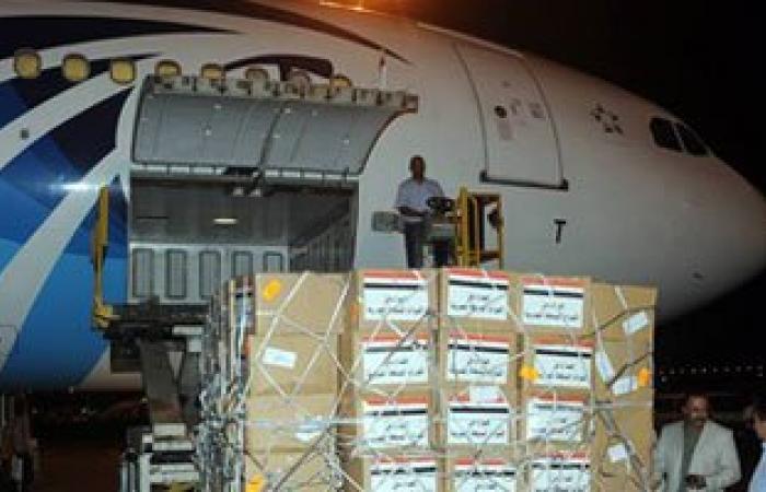 طائرة مساعدات إغاثية عاجلة من الأردن إلى الشعب اليمنى حمولتها 15 طنا