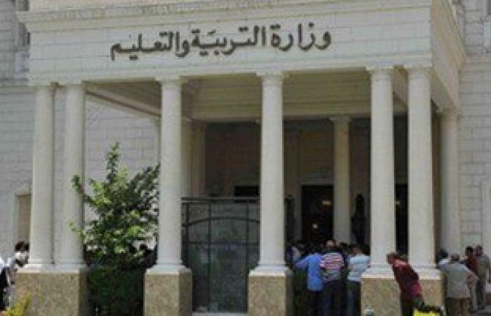 صيانة 228 مدرسة بمحافظة السويس قبل بداية العام الدراسى