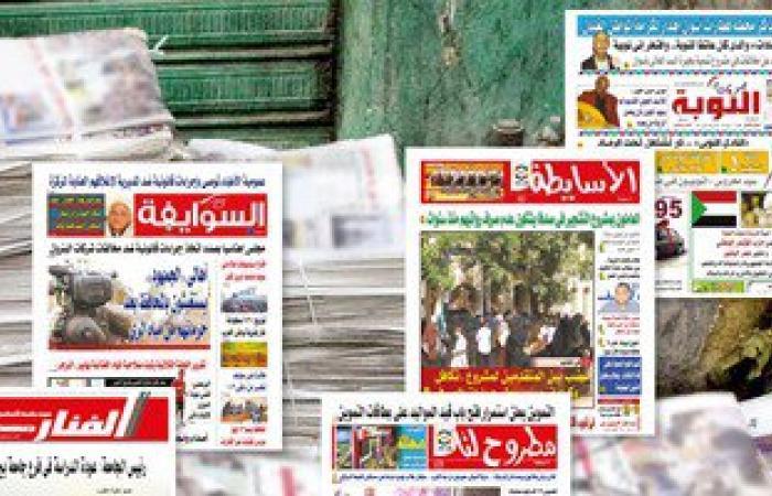 """جريدة """"الضمير""""بالإسماعيلية: مبادرة اليوم السابع لصحف الأقاليم تبث التفاؤل"""