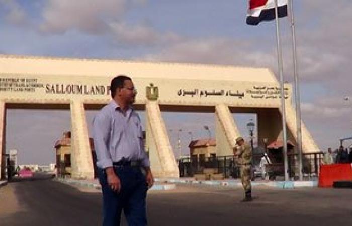 سفر 818 مصريا وليبيا وعودة 189 عبر منفذ السلوم خلال 24 ساعة
