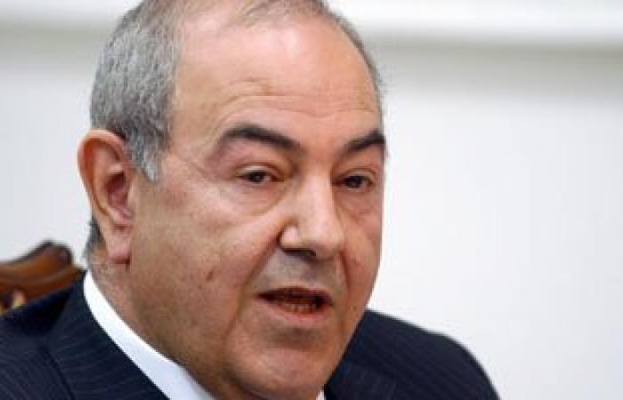إياد علاى يمهل الحكومة العراقية 3 أشهر لتنفيذ الإصلاحات