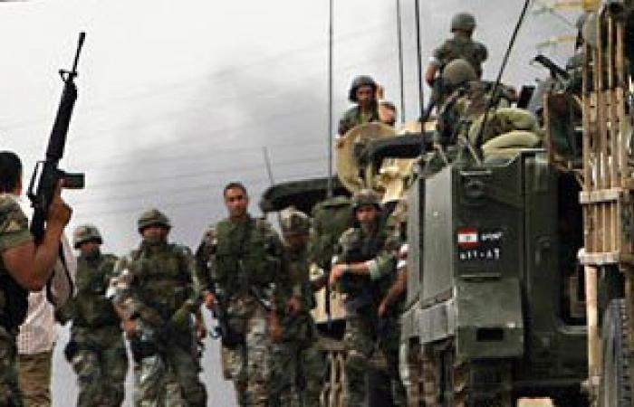 الجيش اللبنانى يوقف 63 سوريا لتجولهم بطريقة غير مشروعة فى البلاد