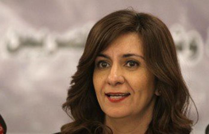 وزيرة الهجرة تتعهد لوالد المصرى ضحية ضحية إرهاب باريس بحل أزمة شهادة الوفاة