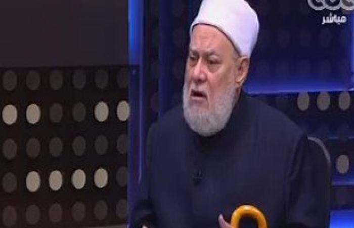 """بالفيديو.. على جمعة: """"الإخوان خرفان ومنافقون.. ولم يحققوا إلا الفتن والفشل"""""""
