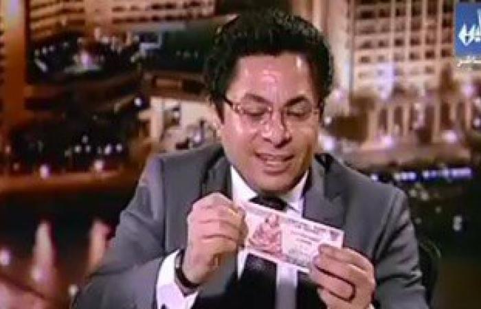"""خالد أبو بكر يمنح عمرو أديب200جنيه مكافأة..والاخير يرد:""""همسمرها فى الحيط"""""""