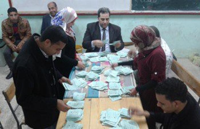 """بالصور.. المؤشرات الأولية تؤكد تقدم """"فى حب مصر"""" بكفر الشيخ"""