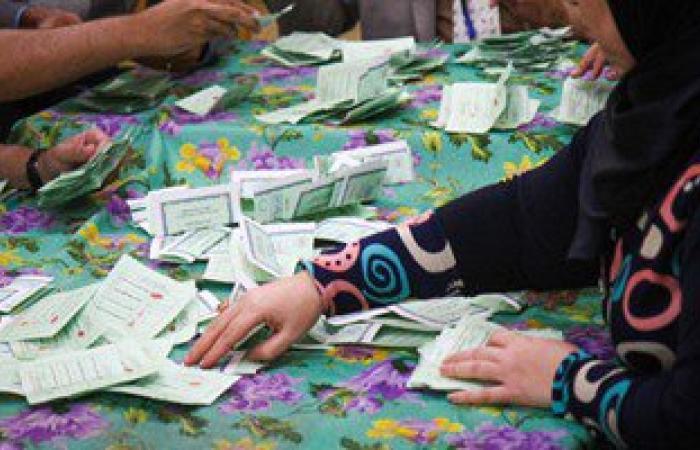 """""""فى حب مصر"""" تتفوق بـ 523صوتا مقابل 72 للنور فى 3 لجان ببسيون بالغربية"""