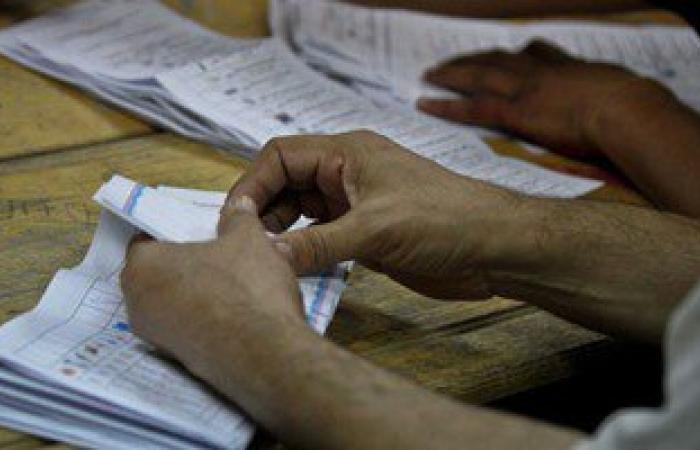 قائمة فى حب مصر تكتسح بدائرة شبين الكوم بـ 80400 صوت