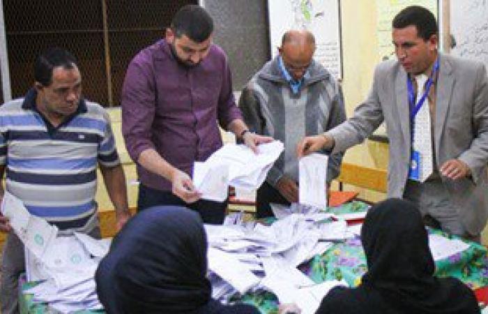 """الإعادة بين 4 مرشحين على مقعدى دائرة شبين الكوم.. و""""فى حب مصر"""" تتصدر"""
