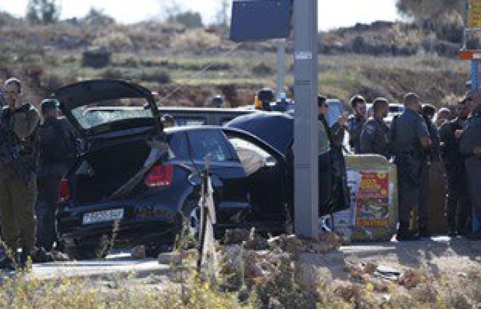 بالصور.. إصابة 3 اسرائيليين فى هجوم بسيارة فى الضفة الغربية