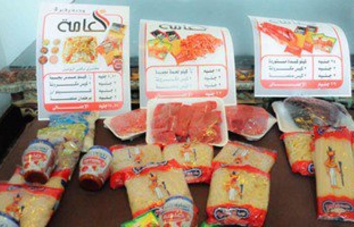 """""""تموين قنا"""": طرح وجبات غذائية متكاملة بفروع المجمعات الاستهلاكية بقنا"""