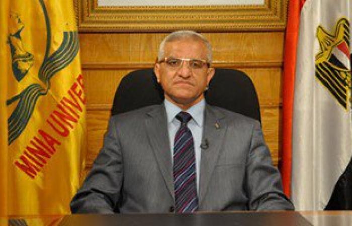 """جامعة المنيا تتقدم هيئة ضمان جودة التعليم لاعتماد """"رياض الأطفال"""" فى ديسمبر"""