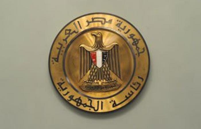 الرئاسة تدين حادث تفجير حافلة الحرس الجمهورى بتونس