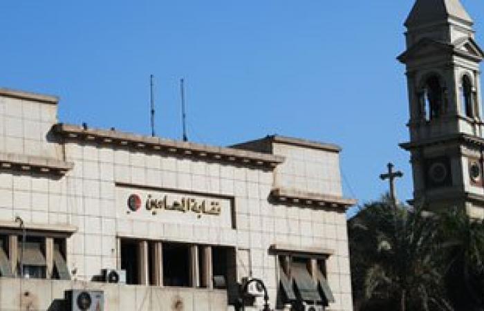 نقيب المحامين: بدء أعمال هدم وبناء مقر النقابة العامة العام المقبل