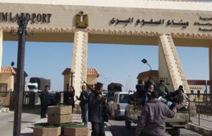 عبور 220 شاحنة بضائع مصرية بين مصر وليبيا عبر منفذ السلوم